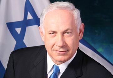 Binyamin_Netanyahu_Isra